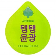Ночная маска против морщин с артишоком Holika Holika Superfood Capsule Pack Anti-Wrinkle 10g