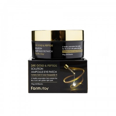 Гидрогелевые патчи для глаз FarmStay 24K Gold & Peptide Solution Ampoule Eye Patch 60 pieces