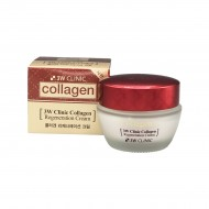 Восстанавливающий крем для лица с коллагеном 3W Clinic Collagen Regeneration Cream 60ml