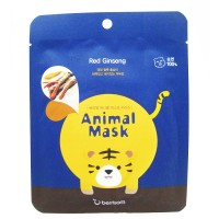 Тканевая маска для лица Тигрёнок Berrisom Animal Mask Series Tiger 25ml