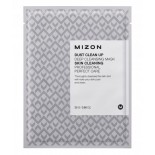 Маска тканевая очищающая MIZON Dust Clean Up Deep Cleansing Mask