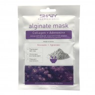 SHARY Professional Alginate Mask Collagen + Adenosine Альгинатная маска коллаген/аденосин