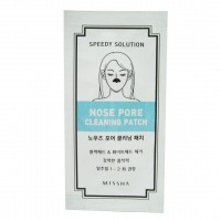 Очищающие патчи для носа MISSHA Speedy Solution Nose Pore Cleaning Patch