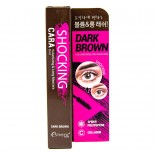 ESTHETIC HOUSE Shocking Cara Volumizing&Long Mascara (Dark Brown), Тушь для ресниц КОРИЧНЕВАЯ 8 мл