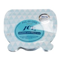 Альгинатная маска с гиалуроновой кислотой Lindsay All-in One Ice Hyaluronic Modeling Mask 26g