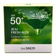 THE SAEM Jeju Fresh Aloe Cooling Cushion Natural Baige SPF 50+PA+++ Кушон охлаждающий солнцезащ.12гр