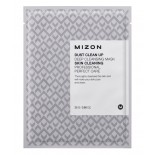 MIZON Dust Clean Up Deep Cleansing Mask Маска тканевая очищающая