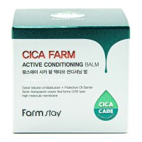Восстан-щий крем-бальзам для лица с центеллой азиатской FarmStay Cica Farm Active Conditioning 80ml