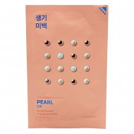 Осветляющая тканевая маска Holika Holika Pure Essence Mask Sheet Pearl, 20ml