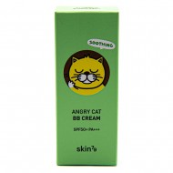 Skin79 Angry Cat BB Cream SPF50+ PA+++ ББ крем, 30гр