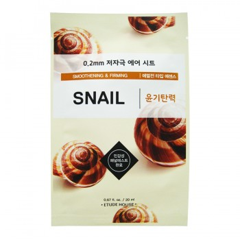 ETUDE HOUSE 0.2 Therapy Air Mask #Snail Smoothening&Fifming Маска для лица тканевая со слизью улитк