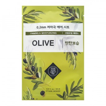 ETUDE HOUSE 0.2 Therapy Air Mask Olive Маска тканевая с маслом оливы