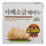 Мыло туалетное Mukunghwa Dead Sea Salt Scrub Bar Soap 100g
