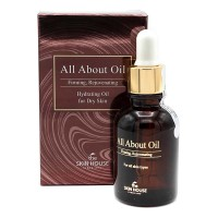 THE SKIN HOUSE  All About Oil Антивозрастная сыворотка на масляной основе 30мл