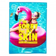 <b>I'm Sorry For My Skin S.0.S Jelly Mask Soothing 33ml</b>Маска тканево-гелевая
